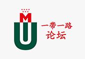 Logo de CEF-UDIMA de la Nueva Ruta de la Seda (One Belt, One Road-OBOR) Chair