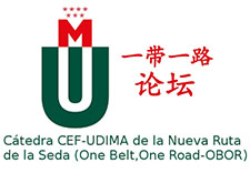 Logo de Cátedra CEF-UDIMA de la Nueva Ruta de la Seda (One Belt, One Road-OBOR)