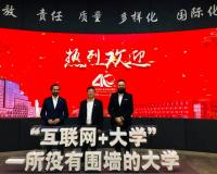 Arturo de las Heras y Felipe Debasa, junto al vicerrector de la Open University of China, Xiaotang Yang
